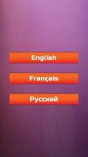 2 Pics 1 Word Mix Pics Puzzle (7)