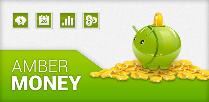 Amber Money (1)