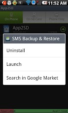 App2SD (7)