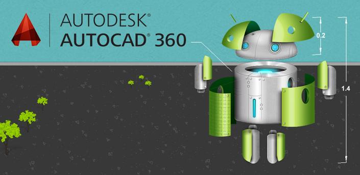 AutoCAD 360 (1)