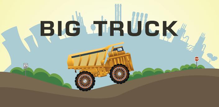 Big Truck (1)
