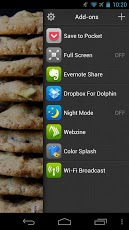 Dolphin Browser (3)