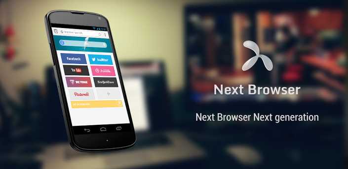 Next Browser (1)