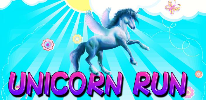 Unicorn Run (1)