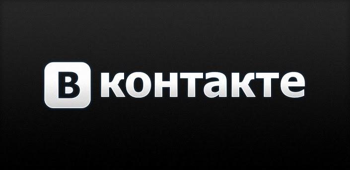 VKontakte (1)