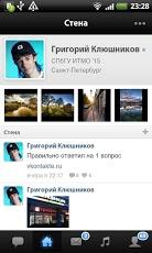 VKontakte (2)
