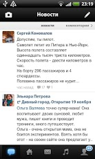 VKontakte (4)