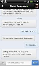 VKontakte (6)