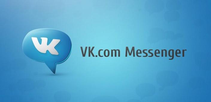 Vk.com Messenger (1)
