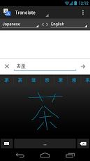 google translate (5)