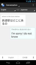 google translate (6)