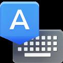 Google Keyboard (7)
