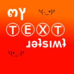MyTextTwister (1)