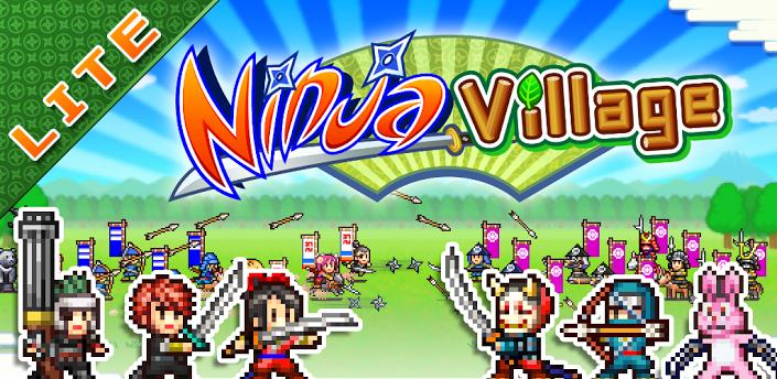 Ninja Village (1)