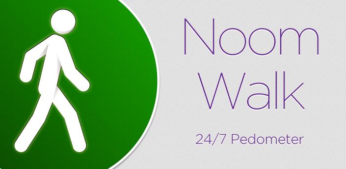 Noom Walk Pedometer (1)