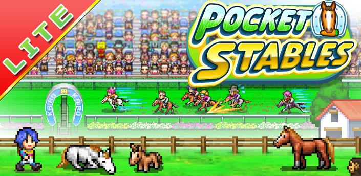 Pocket Stables (1)