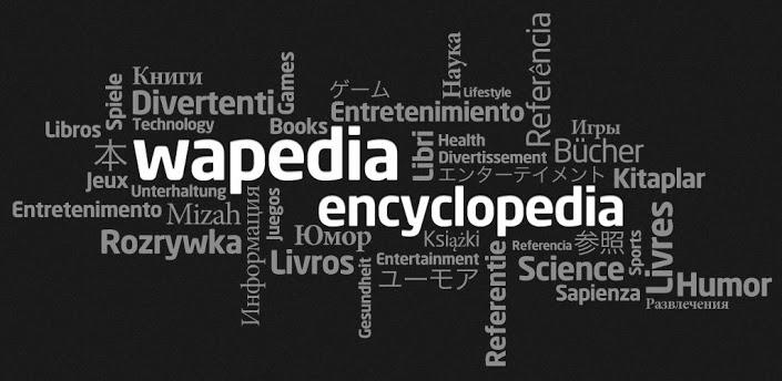 Wapedia (1)