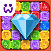 Diamond Dash (1)