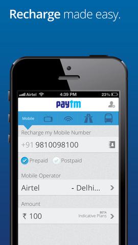 Paytm  ipa iPhone, iPad, iPod Free App Download | Feirox