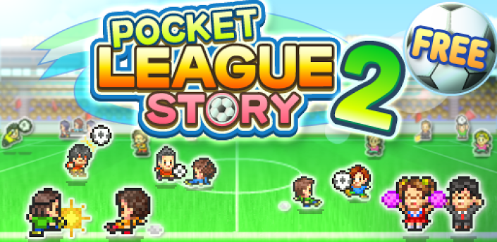 Pocket League Story 2 (1)