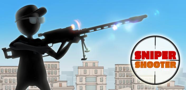 Sniper Shooter (2)
