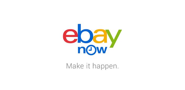 eBay Now (1)