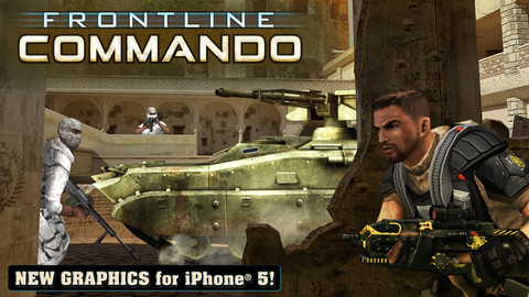 Frontline Commando (4)