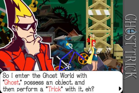 GHOST TRICK Phantom Detective (2)