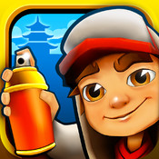 Subway Surfers Beijing (1)