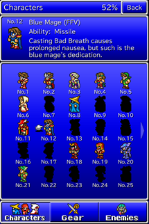 FINAL FANTASY ALL THE BRAVEST (4)