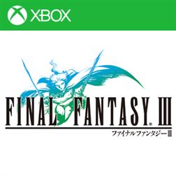Final Fantasy III (1)