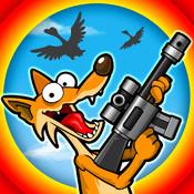 Duck Destroyer (1)
