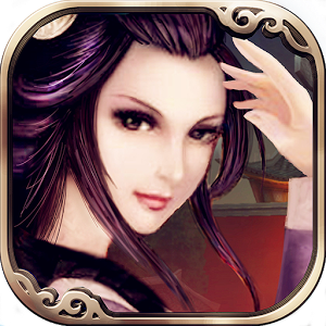 Three Kingdoms Run (1)