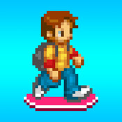Hoverboard Rider (1)