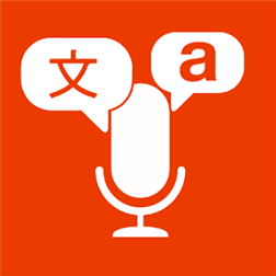 Voice Translator Pro (1)