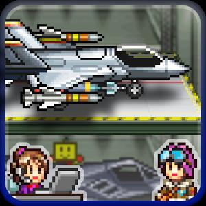 Skyforce Unite! (6)