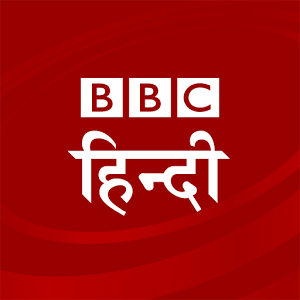 BBC Hindi (1)