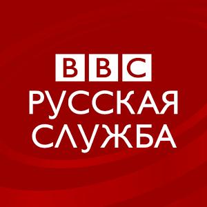 BBC Russian (1)